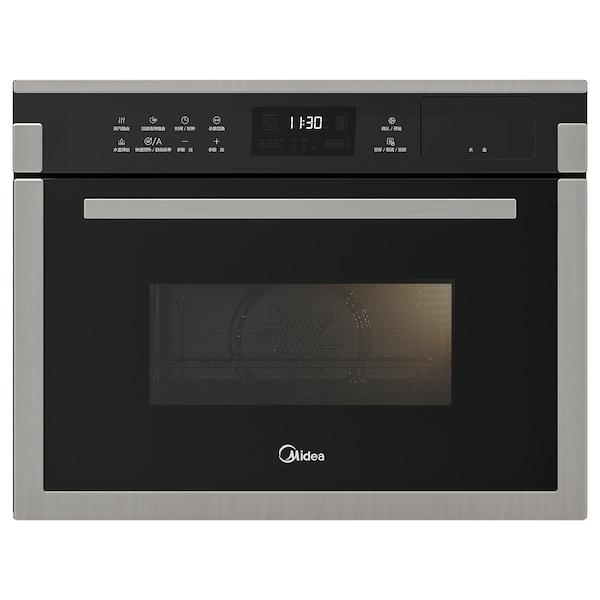 APTITRETARE TR934FMJ-SS combination oven black/stainless steel 52.5 cm 59.5 cm 45.4 cm 1.5 m 33.00 kg