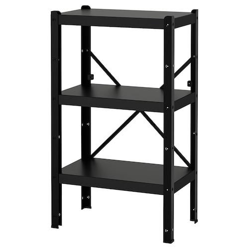 IKEA BROR 1 section/shelves