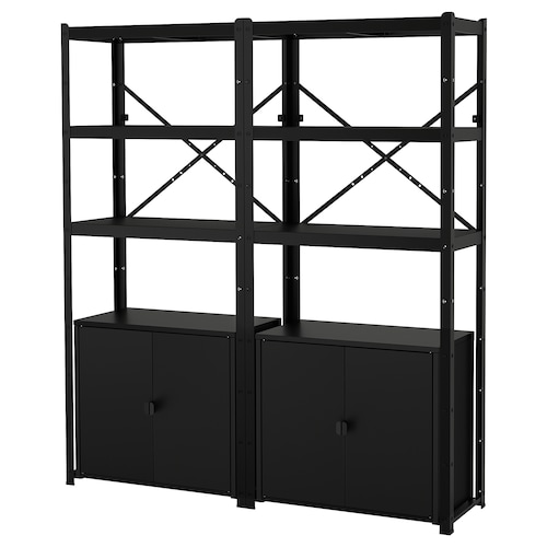 IKEA BROR 2 sections/shelves/cabinet
