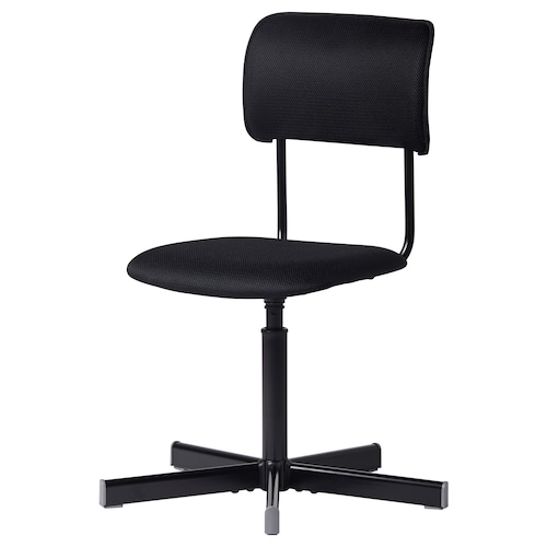 EIVALD swivel chair with low back 64 kg 54 cm 54 cm 36.5 cm 39.5 cm 37 cm 33 cm 46 cm