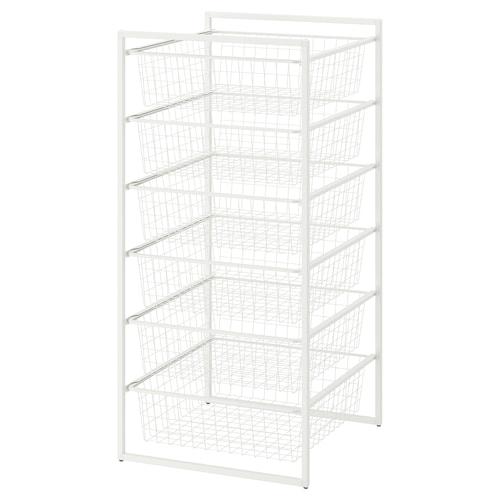 JONAXEL frame with wire baskets 50 cm 51 cm 104 cm