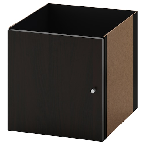 IKEA KALLAX Insert with door