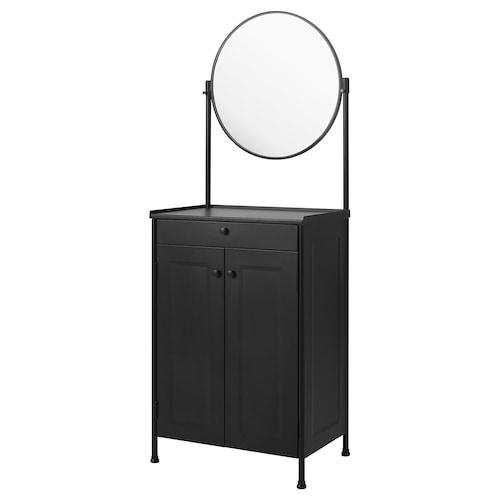 IKEA KORNSJÖ Cabinet with mirror