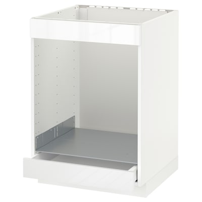 METOD Base cab for hob+oven w drawer, white Maximera/Ringhult white, 60x60x80 cm