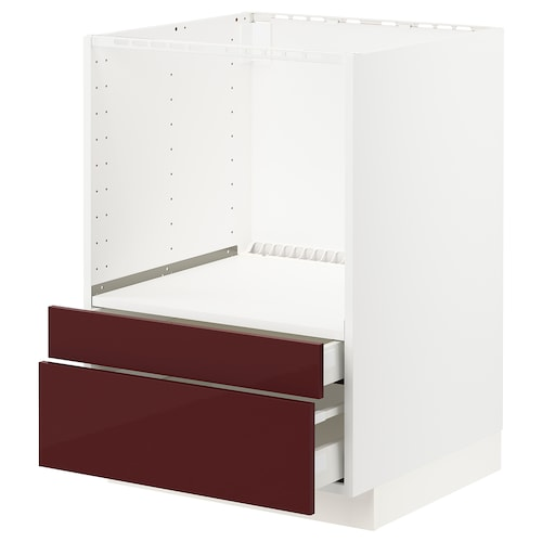 METOD / MAXIMERA base cabinet f combi micro/drawers white Kallarp/high-gloss dark red-brown 60.0 cm 61.6 cm 60.0 cm 80.0 cm