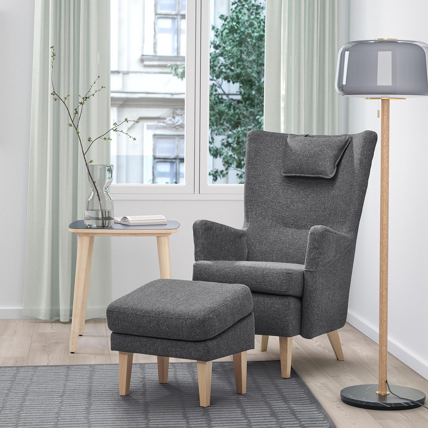 OMTÄNKSAM Footstool, slanted, Gunnared dark grey