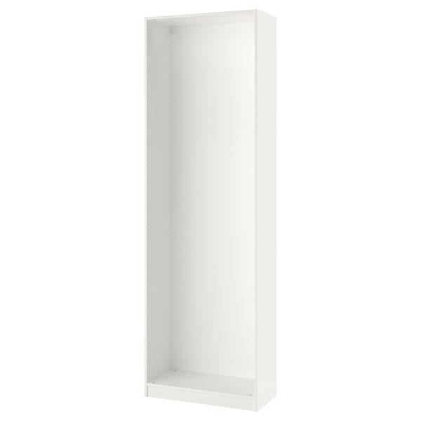 PAX wardrobe frame white 74.8 cm 75 cm 35.5 cm 236.4 cm 35 cm 236 cm