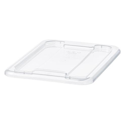 SAMLA lid for box 5 l transparent 28 cm 19 cm