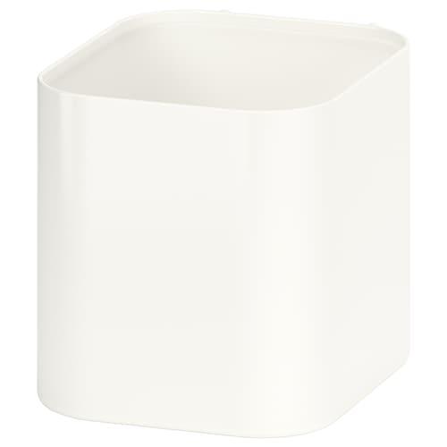 SKÅDIS container white 7.5 cm 9 cm 8 cm