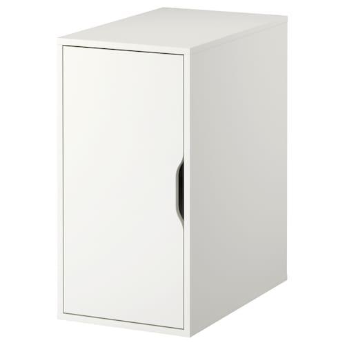 阿来斯 储物单元, 白色, 36x70 厘米