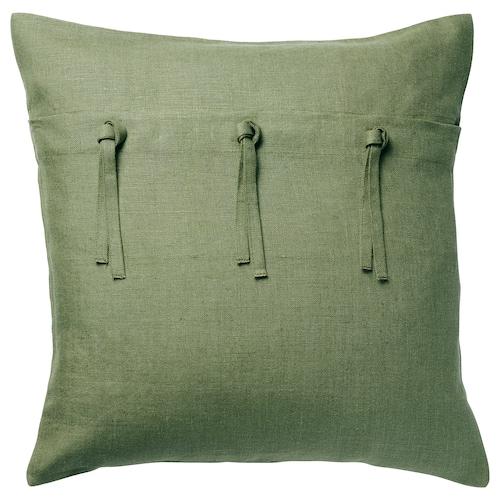 艾纳 垫套, 绿色, 50x50 厘米