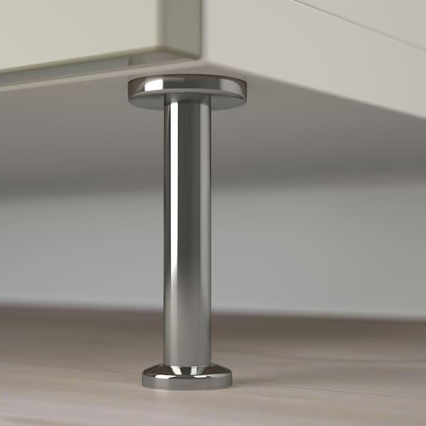 贝达 储物组合带门/抽屉 白色/Selsviken/Stallarp 高光/米色 120 厘米 40 厘米 74 厘米