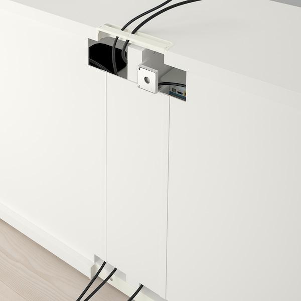IKEA 贝达 带门电视柜