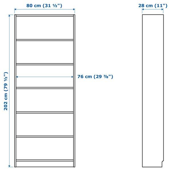 IKEA 毕利 / 奥克伯 书柜,带门