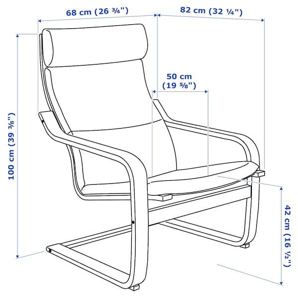 波昂 单人沙发/扶手椅, 褐色/西拉利德 深蓝色