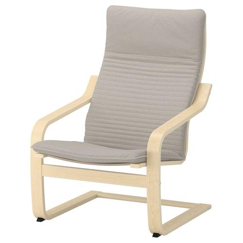波昂 单人沙发/扶手椅, 桦木贴面/基尼萨 淡米色