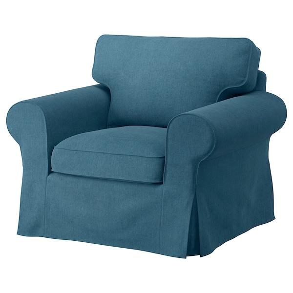 爱克托 单人沙发套 塔米拉 蓝色