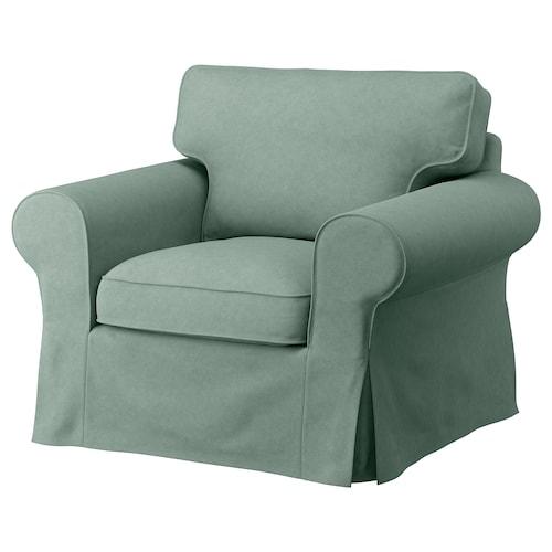 IKEA 爱克托 单人沙发/扶手椅