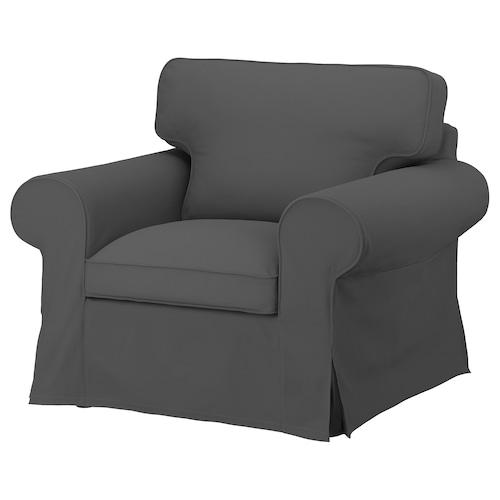 爱克托 单人沙发/扶手椅 赫拉普 灰色 104 厘米 88 厘米 88 厘米 54 厘米 45 厘米