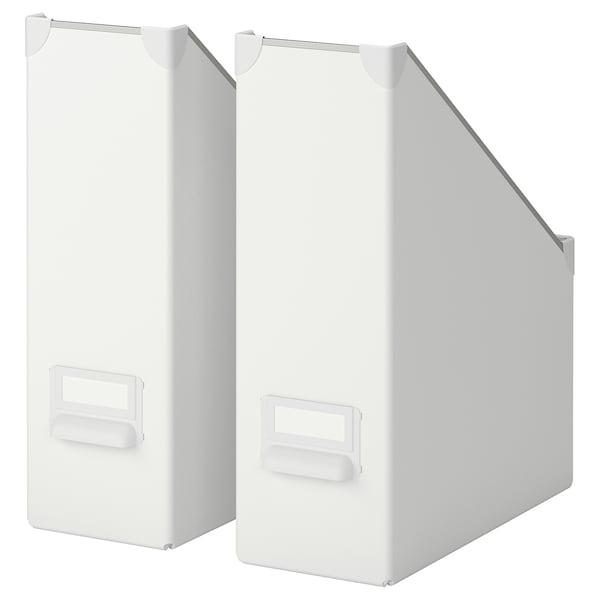 福佳 文件盒 白色 10 厘米 25 厘米 30 厘米 2 件