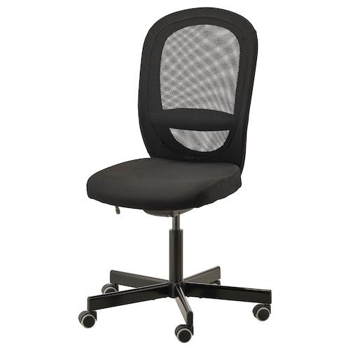 IKEA 福通 办公椅