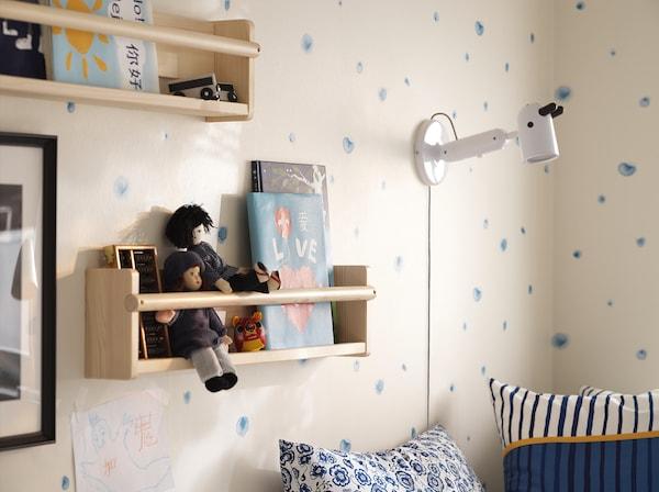 IKEA 福丽萨特 壁式储物装置
