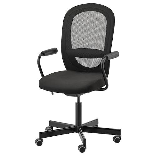 福通 / 诺米纳尔 带扶手办公椅, 黑色