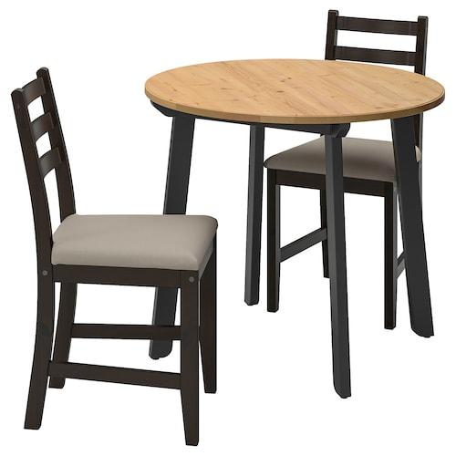 冈拉瑞德 / 拉罕姆 一桌二椅 浅仿古色 黑褐色/维塔丽 米黄色