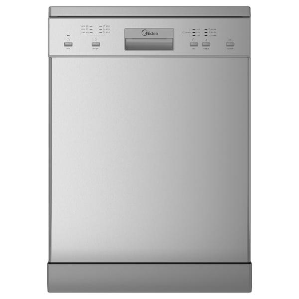 GLANSFULL Q6 格朗斯福 Q6 洗碗机, 不锈钢
