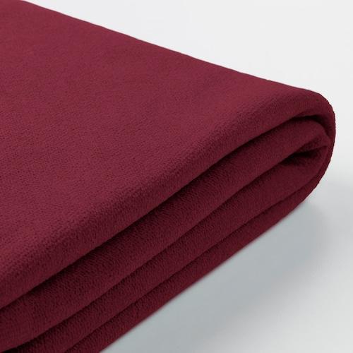 格罗恩里德 4人沙发套 带贵妃椅/利恩金 深红色