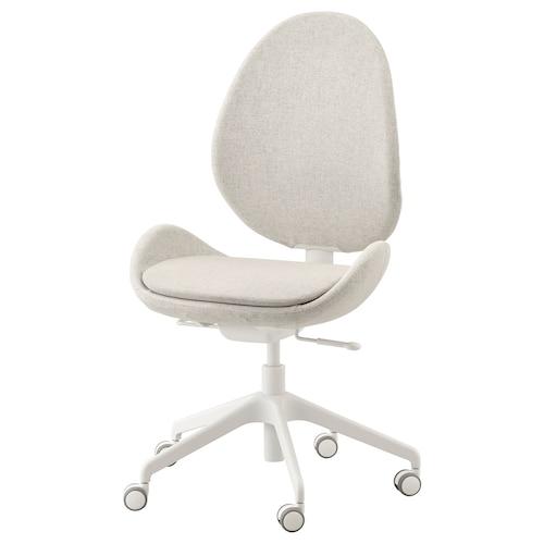 哈德夫耶尔 办公椅 刚纳瑞德 米黄色 110 公斤 68 厘米 68 厘米 110 厘米 50 厘米 40 厘米 41 厘米 52 厘米