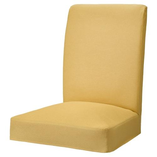 亨利克 椅子套 欧斯塔 金黄色