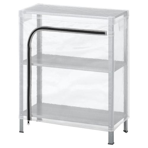 IKEA 希利斯 附罩搁架单元