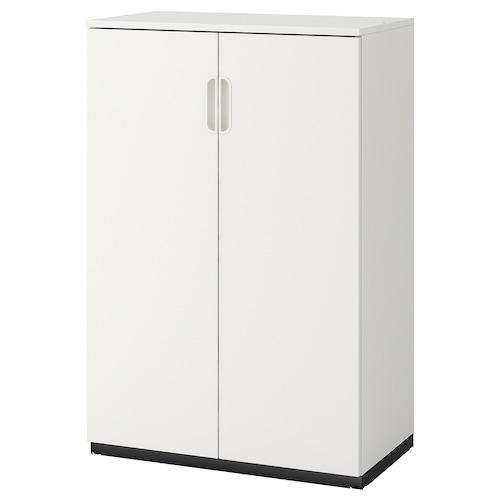 佳兰特 储物柜, 白色, 80x120 厘米