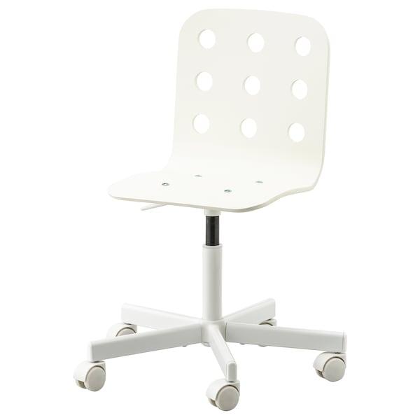 尤利斯 儿童书桌椅 白色 50 公斤 58 厘米 56 厘米 35 厘米 32 厘米 37 厘米 48 厘米
