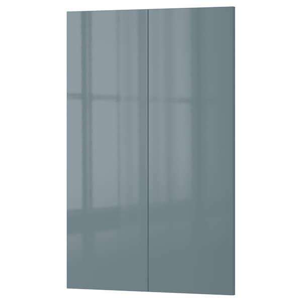 卡勒普 转角底柜门2件 高光 灰蓝色 25.4 厘米 80.0 厘米 25.0 厘米 79.7 厘米 1.6 厘米