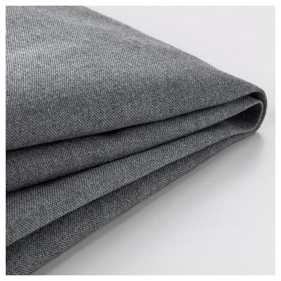 KLIPPAN 克利帕 双人沙发套, 威索尔 灰色