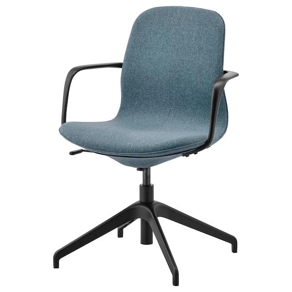 IKEA 隆菲尔 会议椅