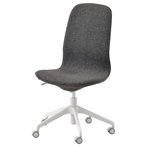 IKEA 隆菲尔 办公椅