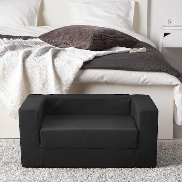 LURVIG 乐维格 宠物猫/狗床, 黑色, 68x70 厘米