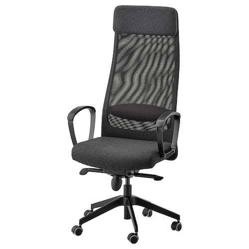 马库斯 办公椅 威索尔 深灰色 110 公斤 62 厘米 60 厘米 129 厘米 140 厘米 53 厘米 47 厘米 46 厘米 57 厘米