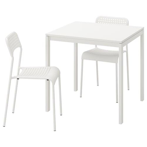 麦托 / 阿德 一桌二椅 白色/白色 75 厘米 75 厘米 74 厘米