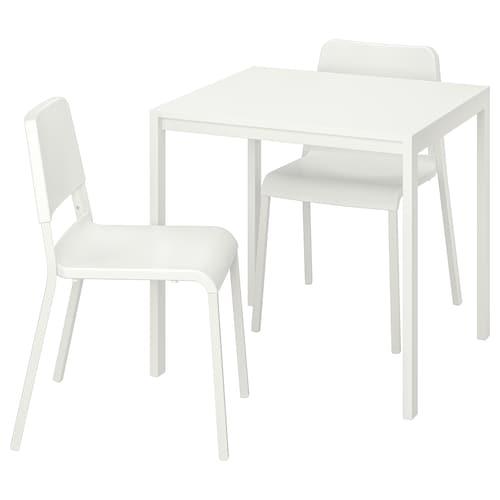 麦托 / 帝奥多斯 一桌二椅 白色/白色 75 厘米 75 厘米 74 厘米