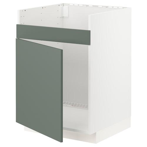 IKEA 米多 底柜,适用于 havsen 霍夫森 单缸水槽