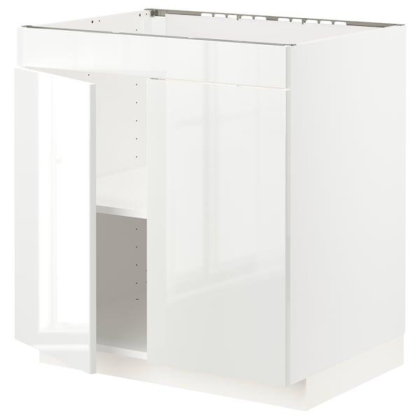 米多 炉灶底柜/2扇门 白色/林胡特 白色 80.0 厘米 61.6 厘米 60.0 厘米 80.0 厘米