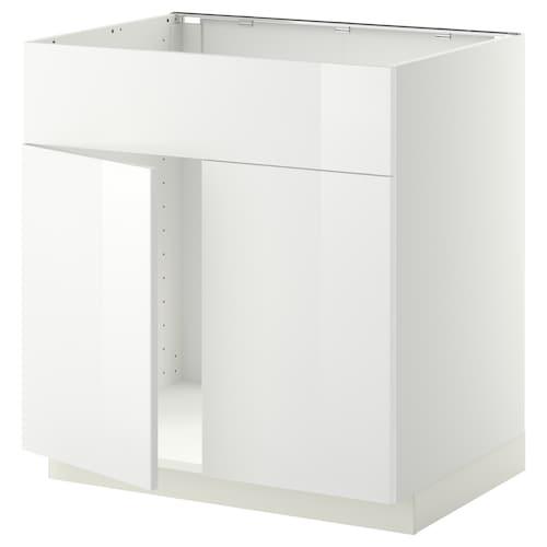 IKEA 米多 水槽用底柜2门/1前板