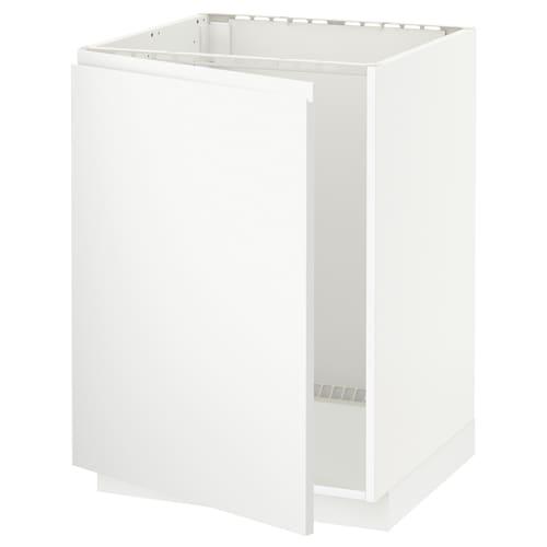 IKEA 米多 洗涤槽底柜