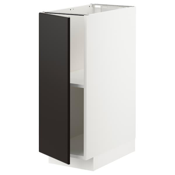 米多 底柜带搁板 白色/孔巴卡 煤黑色 30.0 厘米 60 厘米 61.6 厘米 80.0 厘米