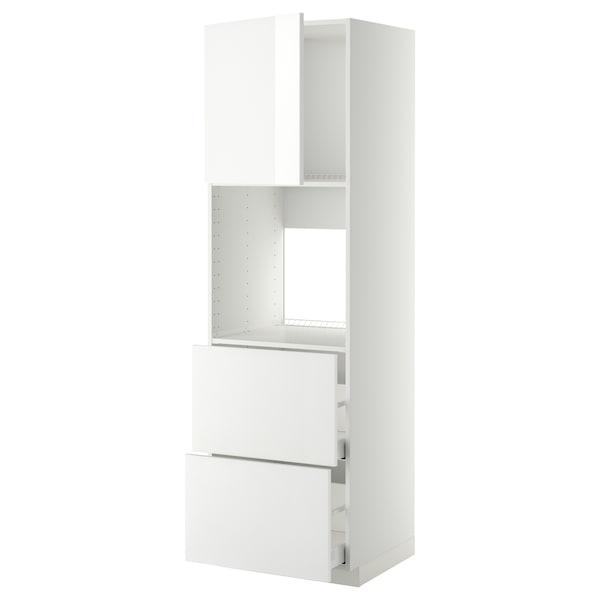 METOD 米多 / MAXIMERA 马斯麦 烤箱用高柜框带门/2前板/2高屉, 白色/林胡特 白色, 60x60x200 厘米