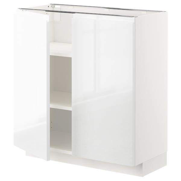 米多 底柜带搁板/2门, 白色/沃托普 高光白, 80x37x80 厘米